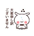 執事うさぎ~お嬢様宛~(個別スタンプ:34)