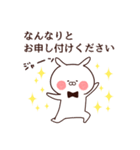 執事うさぎ~お嬢様宛~(個別スタンプ:35)