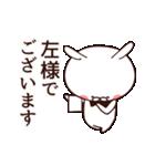 執事うさぎ~お嬢様宛~(個別スタンプ:36)