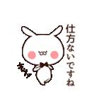 執事うさぎ~お嬢様宛~(個別スタンプ:38)