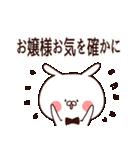 執事うさぎ~お嬢様宛~(個別スタンプ:39)