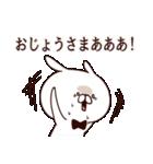執事うさぎ~お嬢様宛~(個別スタンプ:40)