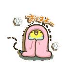 インコちゃん 冬パック(個別スタンプ:01)