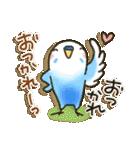 インコちゃん 冬パック(個別スタンプ:05)