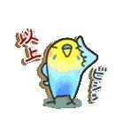 インコちゃん 冬パック(個別スタンプ:08)