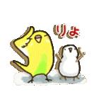 インコちゃん 冬パック(個別スタンプ:09)