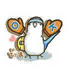 インコちゃん 冬パック(個別スタンプ:10)