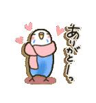 インコちゃん 冬パック(個別スタンプ:18)