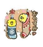 インコちゃん 冬パック(個別スタンプ:19)
