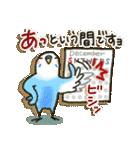 インコちゃん 冬パック(個別スタンプ:23)