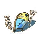 インコちゃん 冬パック(個別スタンプ:24)