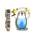 インコちゃん 冬パック(個別スタンプ:27)