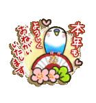インコちゃん 冬パック(個別スタンプ:35)