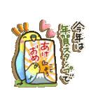 インコちゃん 冬パック(個別スタンプ:37)