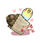 インコちゃん 冬パック(個別スタンプ:40)