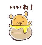 動く!ディズニー ツムツム(ゆるかわ)(個別スタンプ:2)