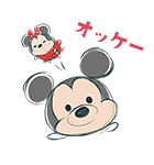 動く!ディズニー ツムツム(ゆるかわ)(個別スタンプ:8)
