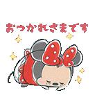 動く!ディズニー ツムツム(ゆるかわ)(個別スタンプ:9)