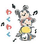 動く!ディズニー ツムツム(ゆるかわ)(個別スタンプ:14)