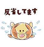 動く!ディズニー ツムツム(ゆるかわ)(個別スタンプ:21)