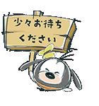 動く!ディズニー ツムツム(ゆるかわ)(個別スタンプ:22)