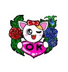 猫のMiちゃん(個別スタンプ:01)