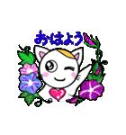 猫のMiちゃん(個別スタンプ:02)