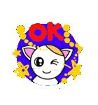 猫のMiちゃん(個別スタンプ:03)