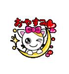 猫のMiちゃん(個別スタンプ:04)