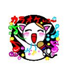 猫のMiちゃん(個別スタンプ:05)