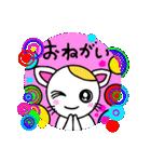猫のMiちゃん(個別スタンプ:07)