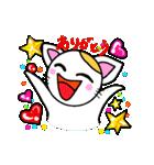 猫のMiちゃん(個別スタンプ:08)