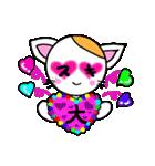 猫のMiちゃん(個別スタンプ:12)