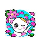 猫のMiちゃん(個別スタンプ:14)