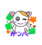 猫のMiちゃん(個別スタンプ:16)