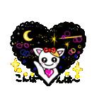 猫のMiちゃん(個別スタンプ:18)