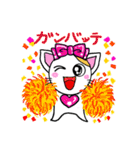 猫のMiちゃん(個別スタンプ:19)