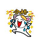 猫のMiちゃん(個別スタンプ:21)