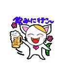猫のMiちゃん(個別スタンプ:25)