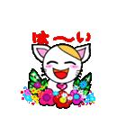 猫のMiちゃん(個別スタンプ:26)
