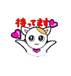 猫のMiちゃん(個別スタンプ:28)