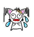 猫のMiちゃん(個別スタンプ:29)