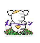 猫のMiちゃん(個別スタンプ:31)