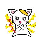 猫のMiちゃん(個別スタンプ:32)