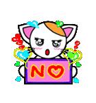 猫のMiちゃん(個別スタンプ:33)