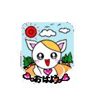 猫のMiちゃん(個別スタンプ:34)