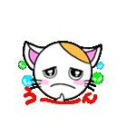 猫のMiちゃん(個別スタンプ:35)