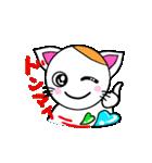 猫のMiちゃん(個別スタンプ:36)