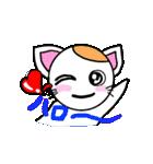 猫のMiちゃん(個別スタンプ:37)