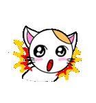 猫のMiちゃん(個別スタンプ:39)